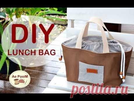 DIY LUNCH BAG TUTORIAL // วิธีทำกระเป๋าผ้ามีปากรูดปิด - YouTube