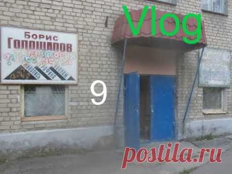 Музей мистического реализма Бориса Голощапова