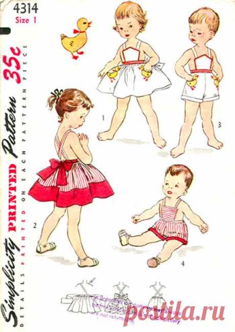 Детская одежда на каждый день