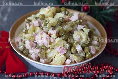 """Салат """"Влашский"""" из ресторана Прага – рецепт приготовления с фото от Kulina.Ru"""