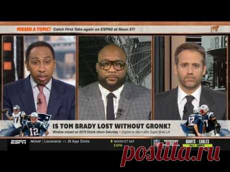 ESPN FIRST TAKE | Marcus Spears & Stephen A. heated debate: Is Tom Brady lost without Gronk?