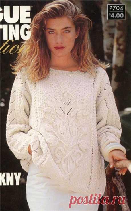 La labor de punto del saltador hípico Sophisticate, Vogue Knitting la Labor de punto del saltador hípico Sophisticate, Vogue Knitting, con la traducción de la descripción de la labor de punto del saltador hípico del inglés.