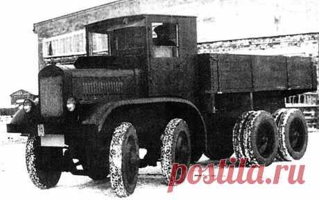 «Ответ Чемберлену» или как грузовики ЯГАЗ чуть не довели СССР до мирового лидерства