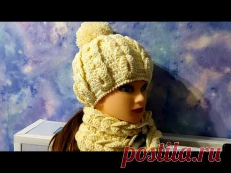Шапка крючком. Шапочка элегантными косами.  Комплект шарф и шапочка.