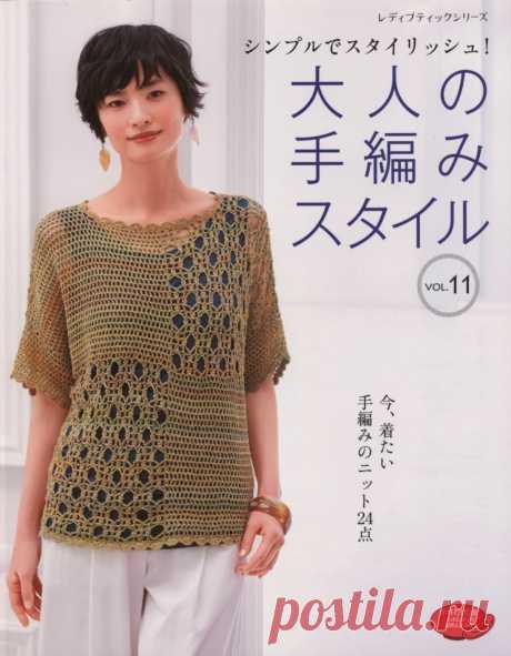 "Журнал ""Lady Boutique Series"" №4759 2019г"