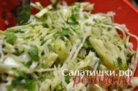 РЕЦЕПТ САЛАТА ИЗ КАПУСТЫ С СЕЛЬДЕРЕЕМ И ЯБЛОКОМ » Рецепты вкусных салатов