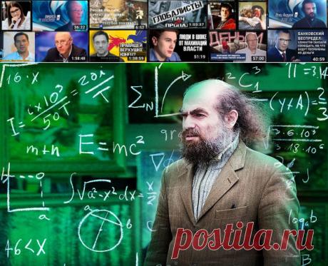 Что доказал Григорий Перельман?   Pravdoiskatel