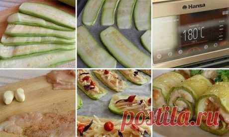 Рулетики из кабачков и курицы в духовке    На 100 гр - 97.70 ккал  белки - 14.56 жиры - 3.63 углеводы - 1.23   Ингредиенты   молодые кабачки (или цуккини) - 2 шт  филе куриной грудки - 1 шт  чеснок - 2 зубчика  сыр твердый - 50 г  готовый соус из паприки (не острый)  несколько листиков базилика  соль,  черный молотый перец;  оливковое масло.   Приготовление:   1. Кабачки вымыть и нарезать полосками примерно по 0,5 см.  2. Противень застелить бумагой для выпечки, разложить ...