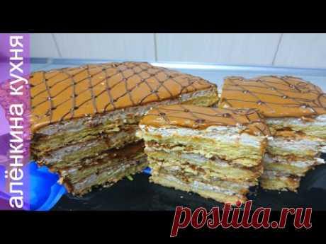Торт песочный с безе Вы должны его попробовать.
