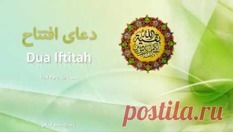 Kapalı Kapıları Açan İstek Duası - Tüm sıkıntıları gideren açan İFTİTAH DUASI - Müthiş Dua Video=> https://buff.ly/2NEivZs #Add #PlayList #whatsappgroup #instamuslim #instaislam #inspiration #islam #pray #hijab #allah #prophet #muhammed #instadaily #believe #quran #muslim #islam #whatsapp #status