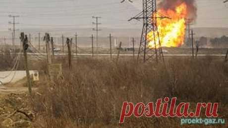 НАК не исключает версию подрыва газопровода в Крыму