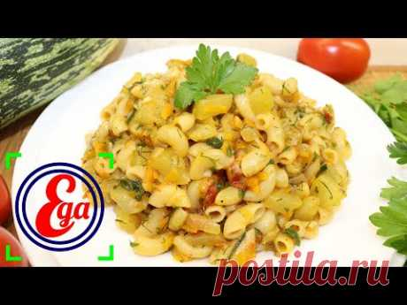 Универсальное блюдо! Макароны с овощами в одной сковороде