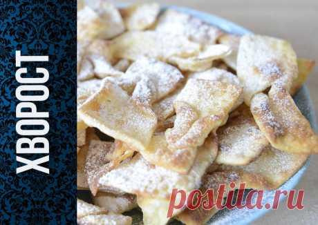 Итальянские crostoli - старинный рецепт хвороста 1870 года - пошаговый рецепт с фото. Автор рецепта Александр Марынкин . - Cookpad