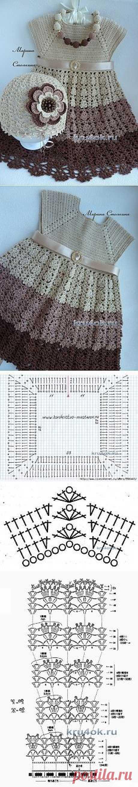 Шапочка и сарафан для девочки — работы Марины Стоякиной - вязание крючком на kru4ok.ru | For kids - Dresses, Tunics