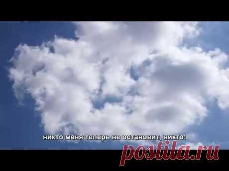 Queen - It's A Beautiful Day - русские субтитры