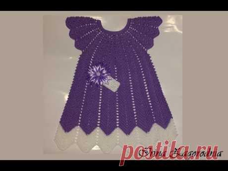 Детское ажурное платье-вязание крючком.Платье узором-волна.Вяжем круглую кокетку Платье на малышку