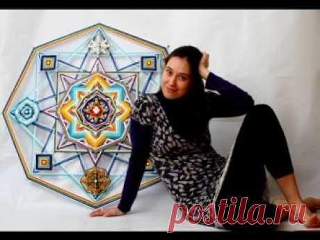 """El maestro la clase por el tejido mandaly \""""Ojo de Dios\"""" de Julia Kazarinoy"""