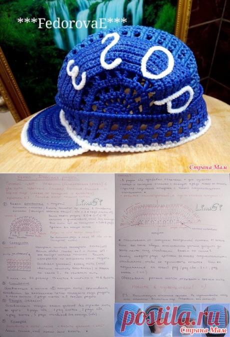 Именная кепка для малыша - Вязание - Страна Мам
