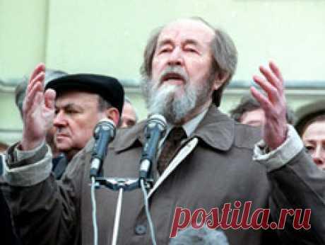 """Ложь А.И. Солженицына. Для чего писался """"Архипелаг ГУЛАГ"""""""