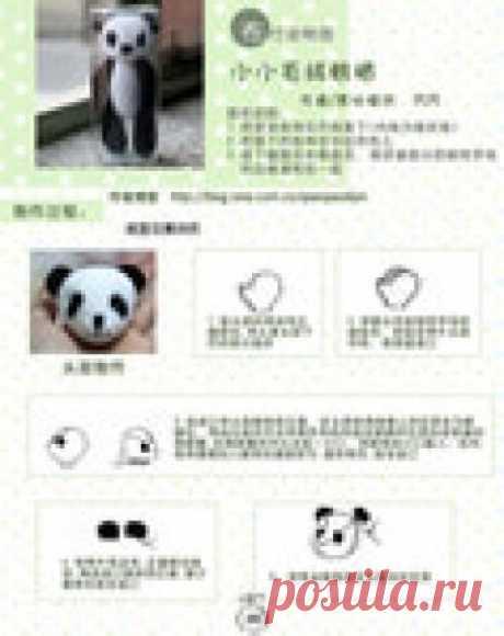 Панды-много выкроек