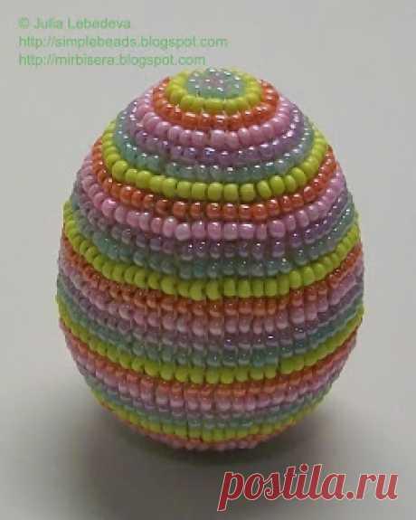 Бисероплетение для самых-самых начинающих: Оплетение пасхального яйца в технике ручного ткачества