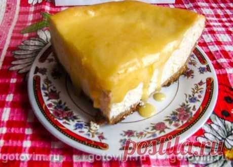 Творожный пирог с лимонным курдом.
