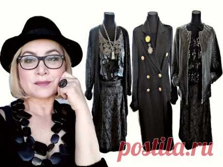 Trends of fall-winter. Total black. Total black with fittings)