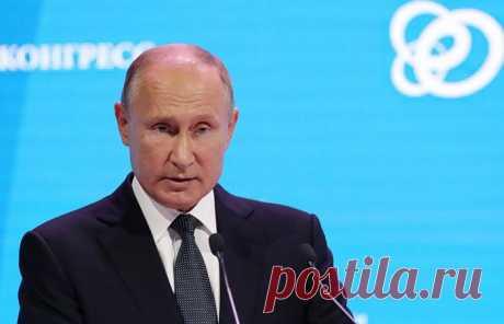 Путин назвал Скрипаля предателем родины и подонком | Новости в России и мире
