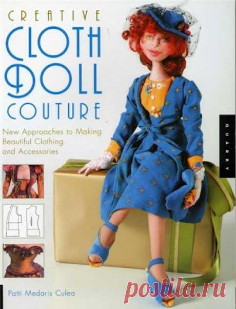 Из журнала. Характерная текстильная кукла.Выкройка.