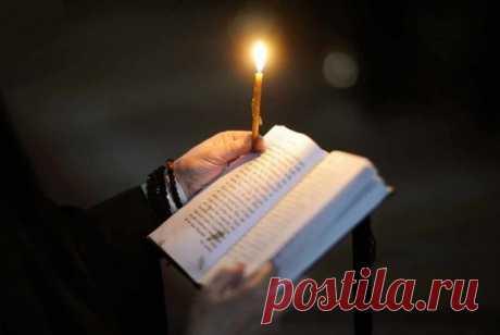 Неусыпаемая псалтирь: молитва, которая спасает в любых ситуациях | ПРАВОСЛАВИЕ ONLINE | Яндекс Дзен