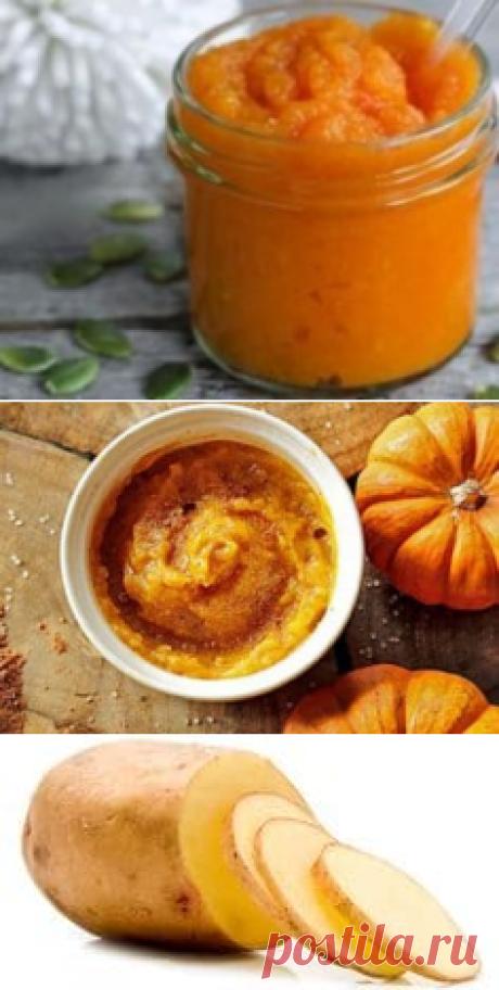 Как приготовить овощные маски для лица — рецепты масок из тыквы, картофеля и моркови