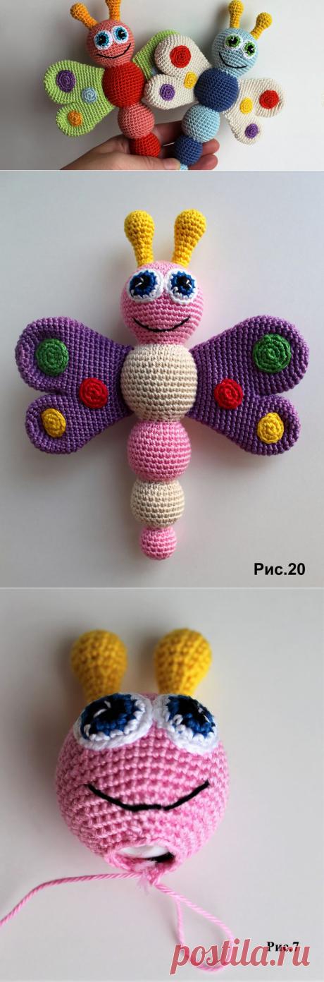 Вяжем крючком «Бабочку-погремушку» - Ярмарка Мастеров - ручная работа, handmade