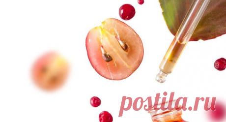 Полезные свойства масла виноградных косточек Масло виноградных косточек является эффективной и полностью натуральной альтернативой косметическим средствам на химической основе.