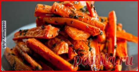 Морковь, запеченная в духовке на гарнир . Милая Я