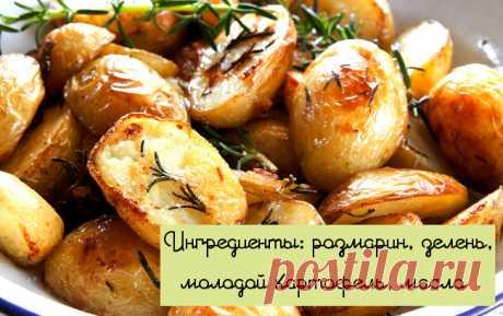Десять очень вкусных блюд из 3 ингредиентов