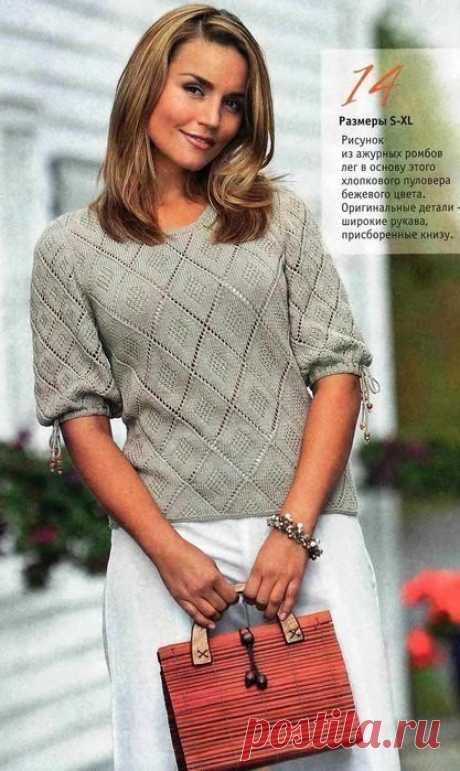 Пуловер с ромбами. Схемы, описание вязания (Вязание спицами) — Журнал Вдохновение Рукодельницы