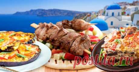 Греческие блюда: семерка лучших - БУДЕТ ВКУСНО! - медиаплатформа МирТесен