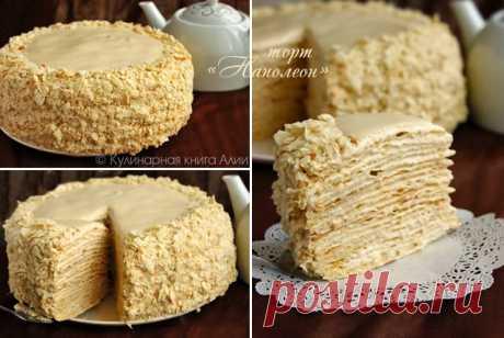 """Торт """"Наполеон"""" с очень вкусным кремом от Алии!."""