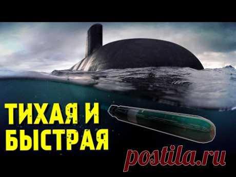"""2021 январь. В России завершены испытания новейшей электрической торпеды """"Футляр"""""""