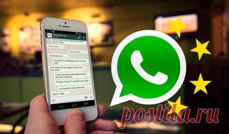 Что такое Ватсап (WhatsApp) и как им пользоваться на телефоне и компьютере. Как установить Ватсап на телефон