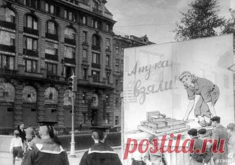 Старый Петербург.Редкие фотографии города из архивного собрания КГИОП. 40-50ые годы: upsya