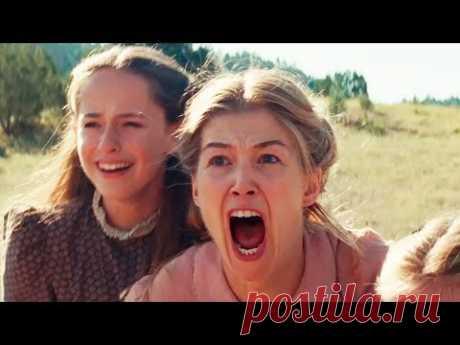 Недруги — Русский трейлер (Дубляж, 2018)