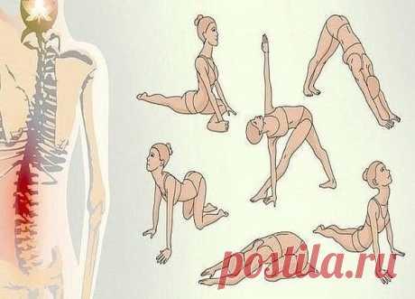После такой зарядки будто заново на свет рождаешься! Упражнения всего 1 раз в 2 дня. Спина перестала болеть Если тебя мучает острая боль в спине и шее, имеются проблемы с давлением и ты часто просыпаешься во сне, эти упражнения — то, что надо! Данный комплекс составлен из простейших поз йоги для начинающих. Уже после третьей тренировки по этой схеме ты почувствуешь, как тело стало послушным, а мышцы окрепли. Ты станешь крепче спать и лучше восстанавливаться во время сна, г...