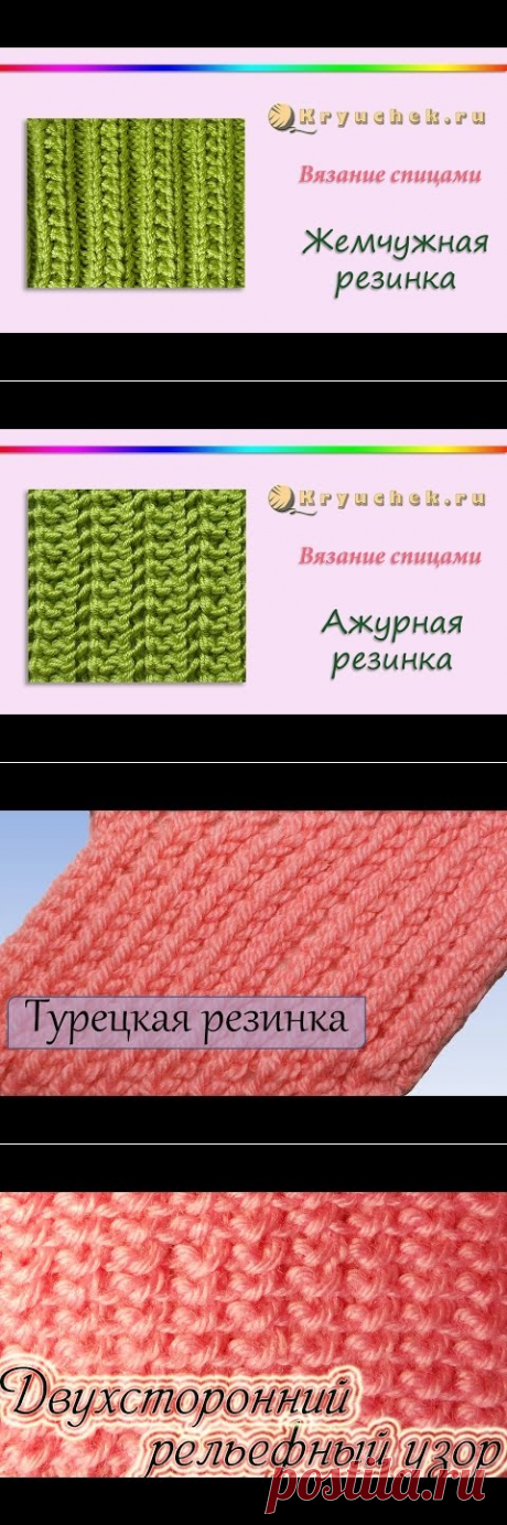 Вязание спицами для начинающих. Двухсторонний узор Бороздки - YouTube