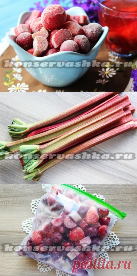 Заготовка для компота на зиму из клубники, черешни и ревеня