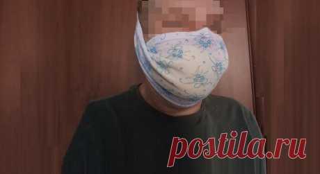 Многоразовая маска, которая не натирает за ушами (без шитья, за 2 минуты) | Идеи рукоделия | Яндекс Дзен