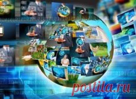 """Сегодня 24 октября отмечается """"Всемирный день информации о развитии"""""""