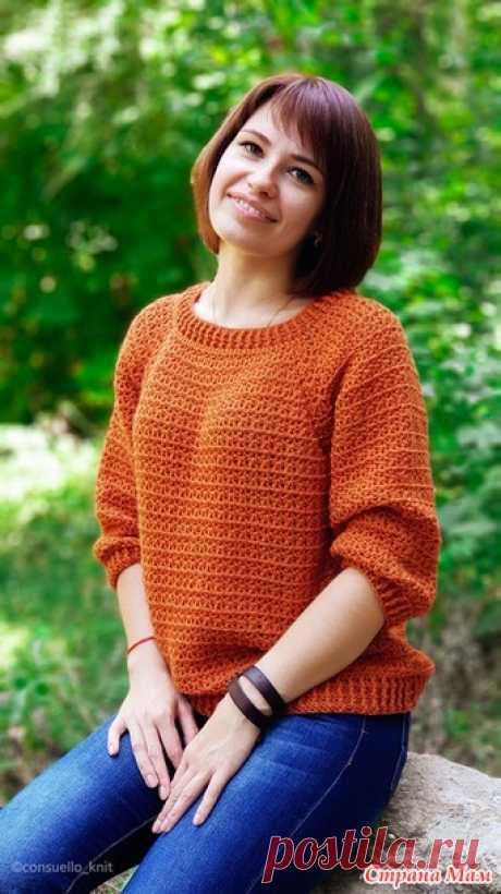 . Пуловер крючком терракотового цвета - Вязание - Страна Мам