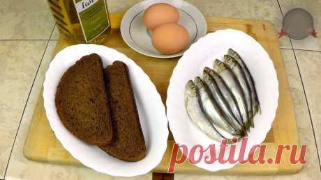 ЗАКУСКА РИЖСКАЯ 🍤 Вкуснейший Бутерброд | С Дедом За Обедом! | Яндекс Дзен