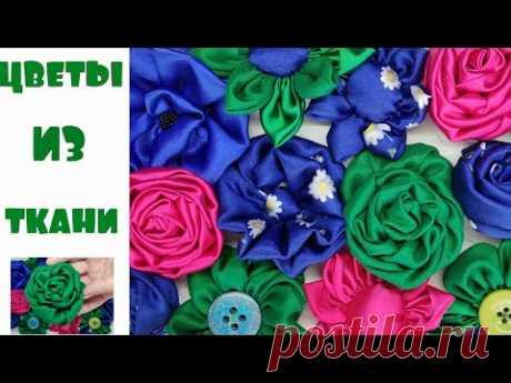 Делаем клумбу/fabric flowers (2020)